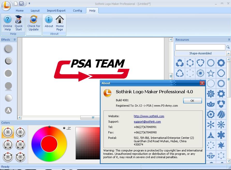 ����� Logo Maker Profesl ������ ������� ������  �����