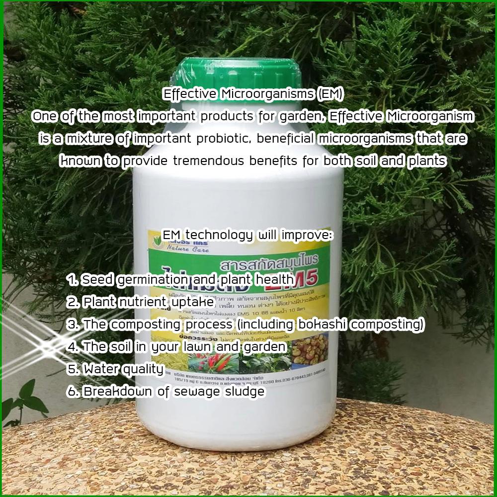EM สารไล่แมลงชีวภาพ EM5 ตัดวงจรแมลงศัตรูพืช ไล่แมลง ขนาด 500cc จัดส่งไวจากกทม. ปราศจากสารเคมี เป็นมิตรต่อผู้ใช้และสิ่งแวดล้อม