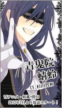 ★ HiranarI 香坂加奈 から