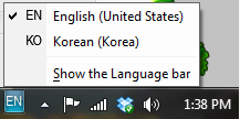 [Guia] Cómo escribir coreano Capture