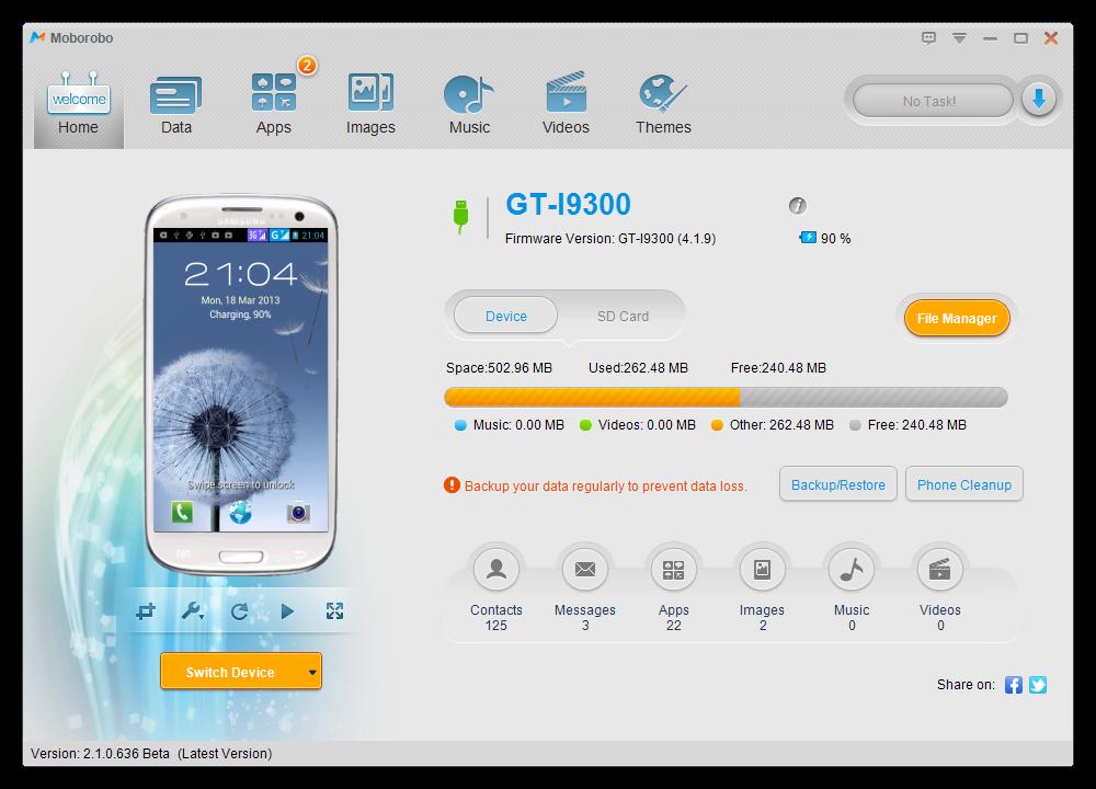 Moborobo free download.