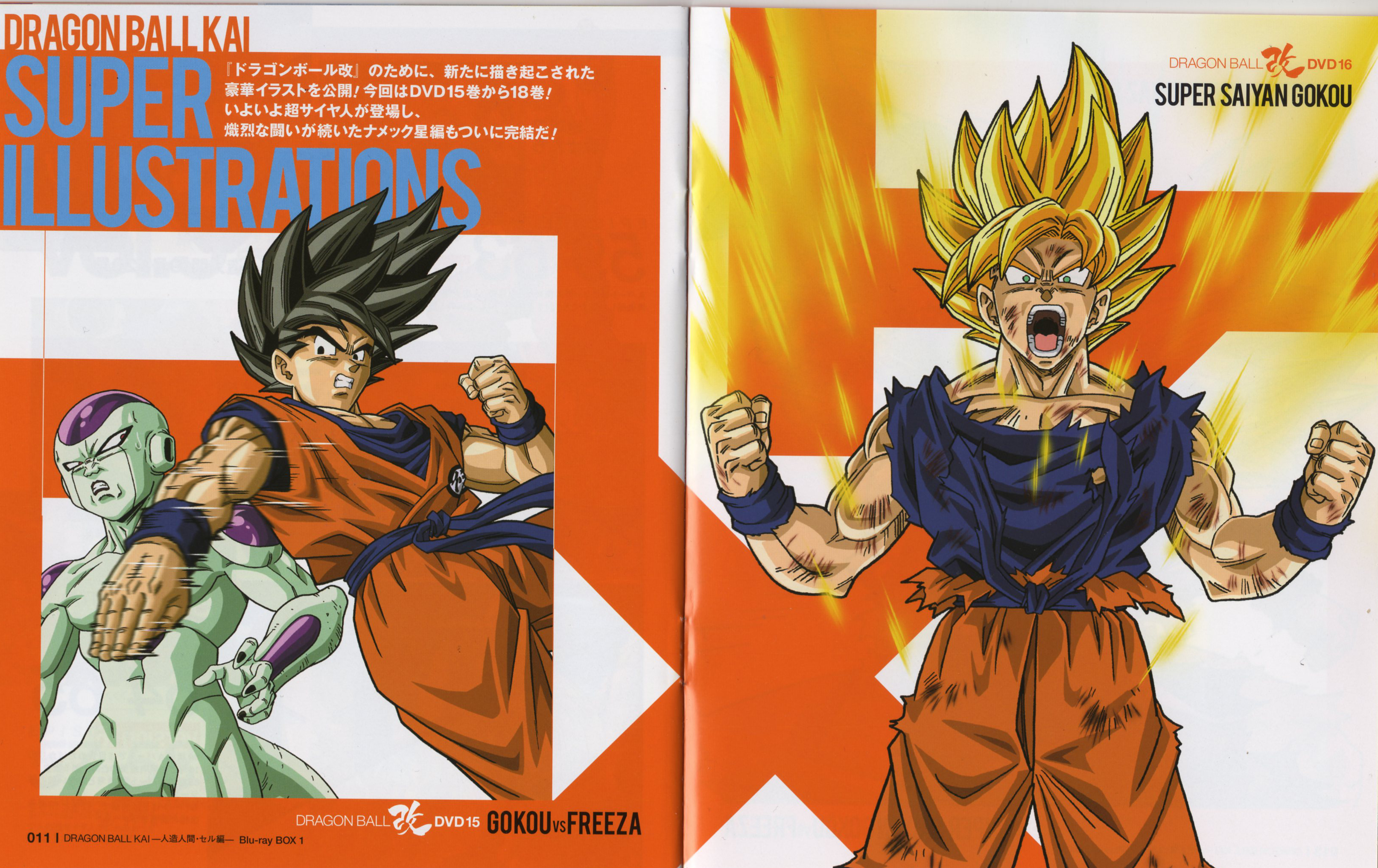 dragon ball kai blu ray boxes and dvd volumes updates page 4