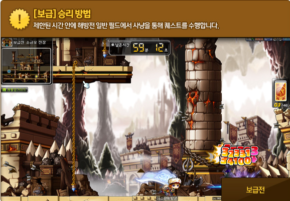 maplestory how to get honor exp fast